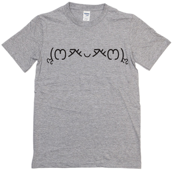 Grey Ariana Arande T Shirt