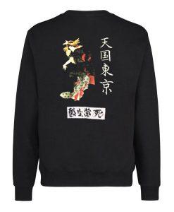 Wacko Maria Geisha Crew Sweatshirt