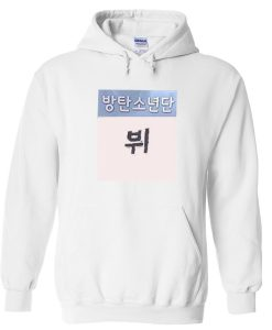 Best Korean Hoodie