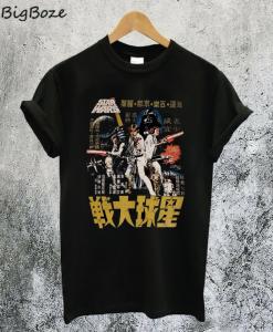 Star Wars Chinese T-Shirt