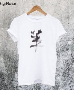 Vetements Goat Chinese Zodiac T-Shirt