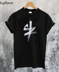 Vetements Ox Chinese Zodiac T-Shirt