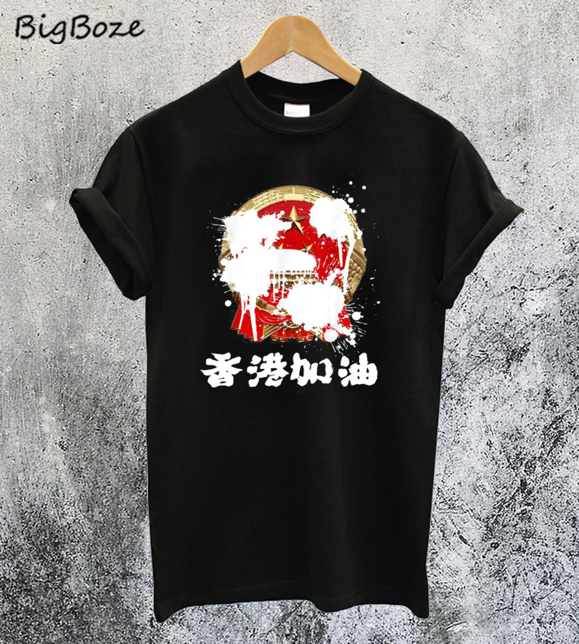Free Hong Kong T-Shirt